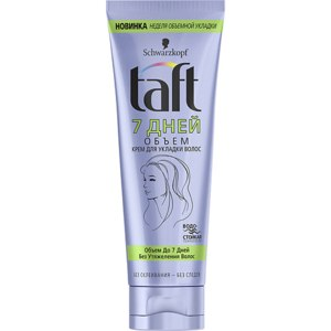 Крем для укладки волос Taft 7 дней объем фото