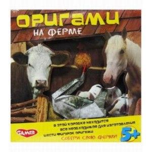 Gamer Оригами «На ферме» фото