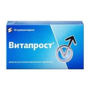 Свечи от простатита Витапрост особенности препарата и отзывы пациентов