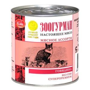 "Мясной консервированный корм для кошек ""Зоогурман"" фото"