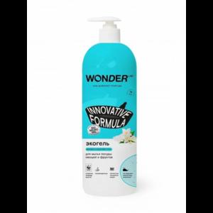 Экогель для мытья посуды Wonder Lab с ароматом жасмина и морской соли фото