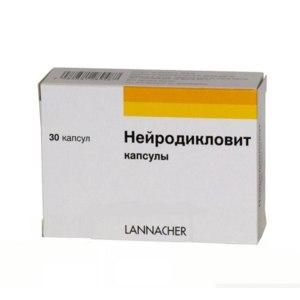 Таблетки  Нейродикловит фото