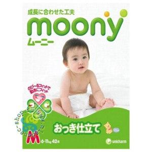 Подгузники Moony  фото