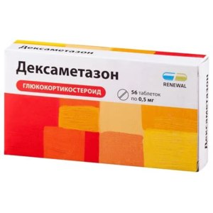 Лекарственный препарат Renewal Дексаметазон фото