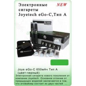 Электронная сигарета Joyetech eGo-C фото