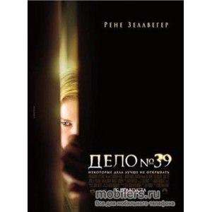 Дело № 39 / Case 39 (2009, фильм) фото
