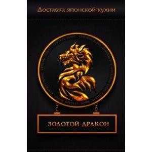 Золотой дракон, ВОЛОГДА фото