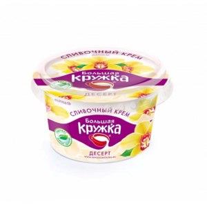 Десерт кисломолочный Большая кружка сливочный крем со вкусом ванили фото