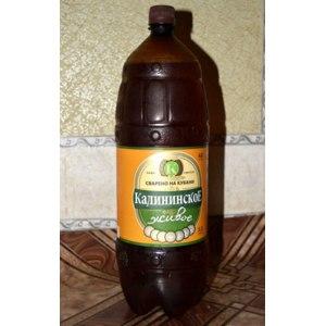 Пиво ЗАО МПБК «Очаково» Калининское живое светлое фильтрованное пастеризованное фото