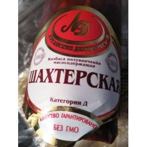 Колбаса полукопченая Луганские Деликатесы Шахтёрская Категории Д фото