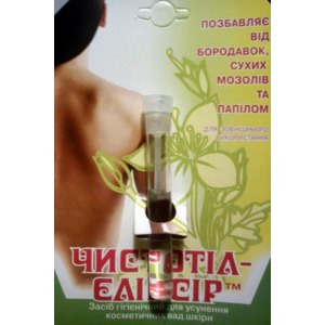Средство для удаления бородавок ТОВ «Эликсир», г. Днепропетровск Чистотел-эликсир фото
