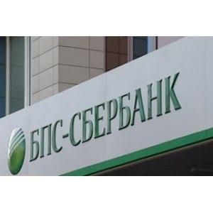БПС-Сбербанк Беларусь фото