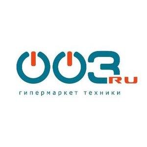 Интернет-магазин бытовой техники и электроники 003.ru фото