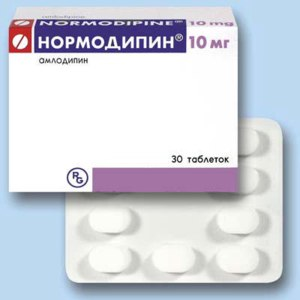 Таблетки Gedeon Richter Нормодипин 10 мг амлодипин фото