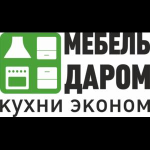 """Мебельная фабрика """"Мебель Даром"""" [кухни в ТЦ Кухнипарк], Москва фото"""