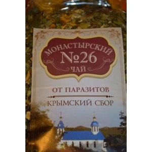 Чай Монастырский От Паразитов фото