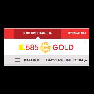 585 официальный ломбард сайт москва самсунг купить ломбарды телефон а 7