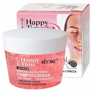 """Маска-антистресс Biтэкс гидрогелевая несмываемая для лица с муцином улитки и розовым гибискусом """"Happy time"""" фото"""
