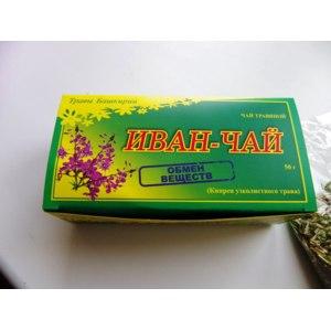 Травяной чай Травы Башкирии Иван-чай (кипрея узколистного трава) фото