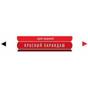 Арт-маркет Красный Карандаш, Москва фото
