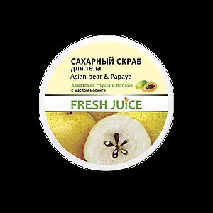 Скраб для тела Fresh Juice Asian Pear & Papaya фото