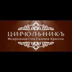 «Цирюльник» — сеть салонов красоты, Киров фото