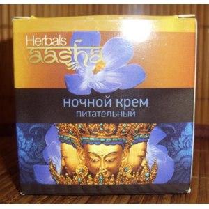 Крем для лица ночной питательный aasha herbals