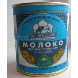 Молоко сгущенное Вологодские молочные продукты цельное с сахаром фото
