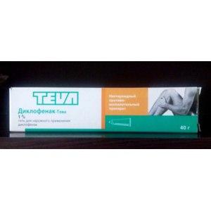 Гель для наружного применения TeVa ДИКЛОФЕНАК-ТЕВА 1% фото