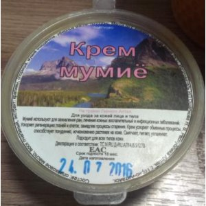 Крем Ощепково Мумиё фото