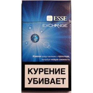 Сигареты с кнопкой эссе купить белорусские сигареты нз купить в москве в розницу