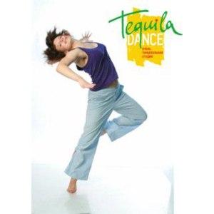 Очень танцевальная студия Tequila Dance (Текила Дэнс), Санкт-Петербург фото