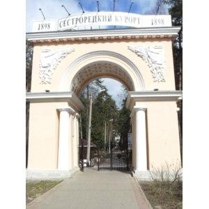 "Санаторий ""Сестрорецкий курорт"", Сестрорецк фото"