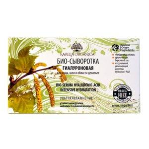 Био-сыворотка для лица, шеи и области декольте Фратти НВ гиалуроновая «Ультраувлажнение» серии «Karelia Organica» фото
