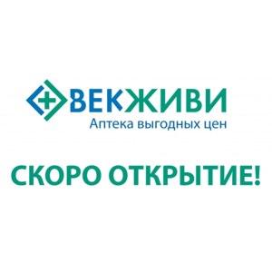 """Сеть аптек """"Век живи"""", Москва фото"""
