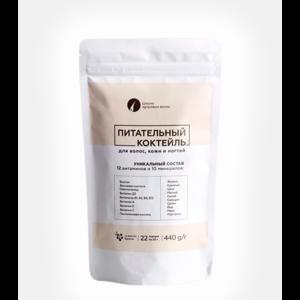 Концентрат напитка сухой Школа здоровых волос Залии Шигаповой «Коктейль питательный» со вкусом ванили фото