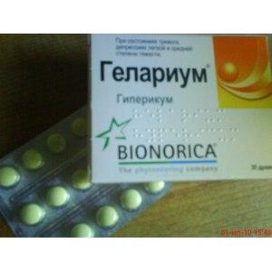 Гомеопатия Bionorica ГЕЛАРИУМ (успокоительное средство) фото