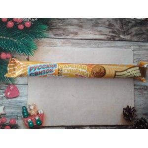 Вафельная трубочка Русский свиток Вареная сгущенка. фото
