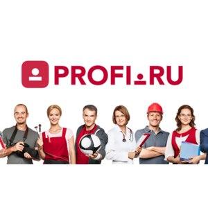 Сайт Profi.ru фото
