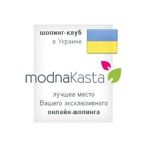 Интернет-магазин ModnaKasta - modnakasta.ua фото