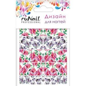 """Наклейки на ногти RuNail Слайдер-дизайн """"Майские цветы"""" фото"""