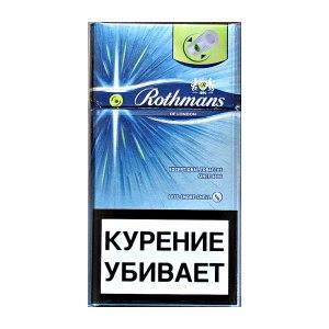 Ротманс клик купить сигареты купить нирдош сигареты без табака