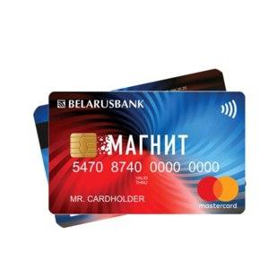 """ОАО """"АСБ Беларусбанк"""" Карта рассрочки магнит фото"""