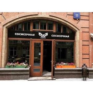 Sos Cafe, Москва фото