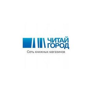 Сеть книжных магазинов «Читай-город» фото