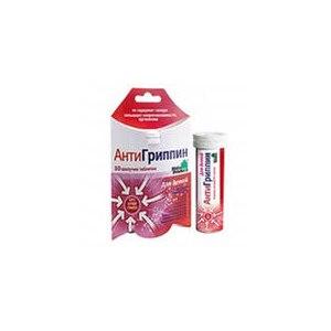 Средства д/лечения простуды и гриппа Натур Продукт Антигриппин для детей фото