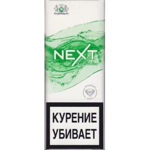 Сигареты некст с ментолом купить заказать электронную сигарету в москве с доставкой