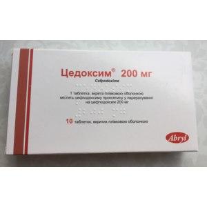 Антибиотик Abryl Цедоксим (таблетки) 200 мг фото