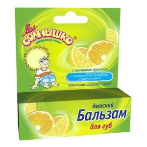 """Бальзам для губ Аванта """"Мое солнышко"""" с ароматом фруктов фото"""
