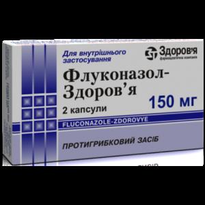 Противогрибковое средство Здоровье Флуконазол фото